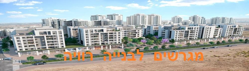 מורנים נכסים והשקעות Moranim Real Estate & Investments